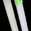 HyLite-HO-T8-Tube-Lights